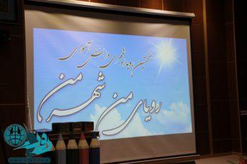 برگزاری اختتامیه رویداد دانش آموزی «رویای من شهر من» + عکس