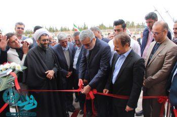 یک کارخانه و دوبار افتتاح در رفسنجان