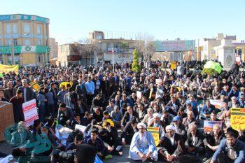 اجتماع مردم رفسنجان در گرامیداشت ۹ دی/تصاویر