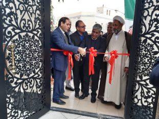 افتتاح درمانگاه دندانپزشکی حکیم در رفسنجان+تصاویر