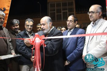افتتاح «فرهنگسرای مس» شعبه رفسنجان