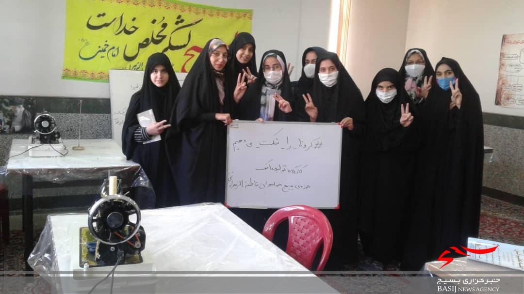 آغاز به کار کارگاه تولید ماسک حوزه بسیج خواهران فاطمه الزهرا رفسنجان