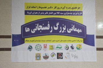 خانه مطبوعات رفسنجان حامی هجدهم در مهمانی بزرگ رفسنجانی ها