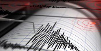 زلزله تهران| ۲ کشته و ۲۳ مصدوم/ تمام مجروحان ترخیص شدند/ ریزش سد در دماوند صحت ندارد