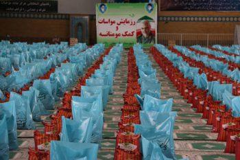توزیع ۱۰۰۰ بسته معیشتی در رزمایش مواسات سپاه رفسنجان