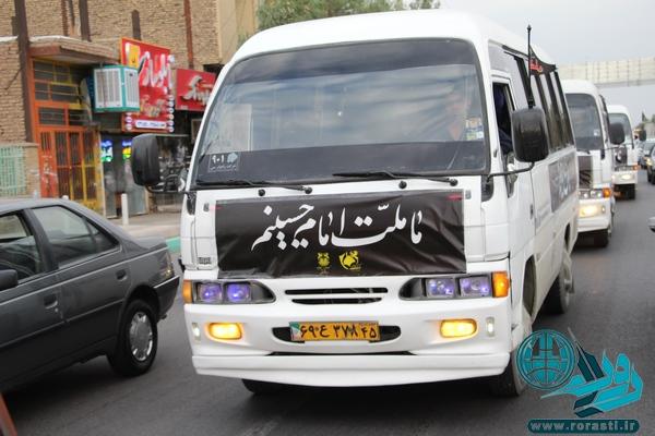کاروان عزای محرم در رفسنجان به راه افتاد+تصاویر