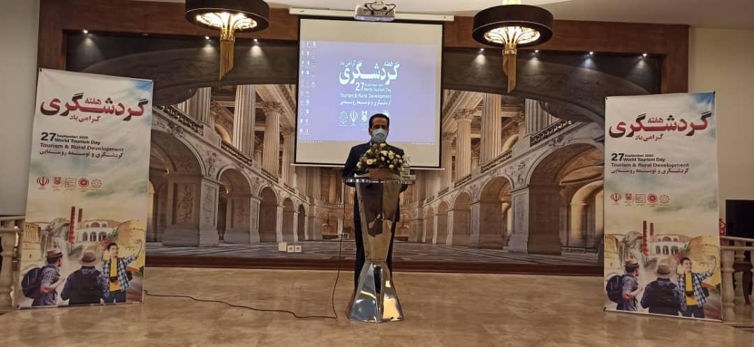 باشگاه فوتبال مس رفسنجان سفیر گردشگری