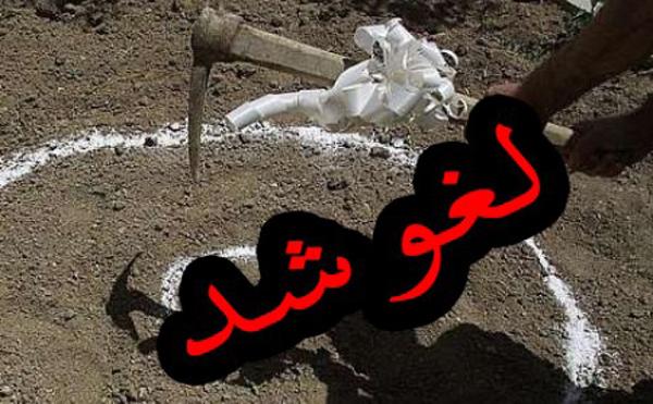 از لغو سفر به «رفسنجان» در روز سه شنبه تا سفر پنج شنبه به «سیرجان»/آقای رزم حسینی سیرجان هم «کرونا» می تازد