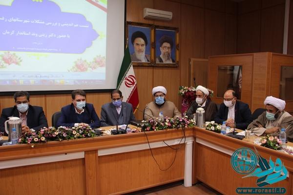 در جلسه بررسی مشکلات رفسنجان و انار مطرح شد؛ آب همچنان در صدر مشکلات/اختیارات فرمانداران بیشتر شود