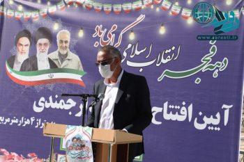 شهرداری رفسنجان پیشرو در حمایت از حقوق حیوانات