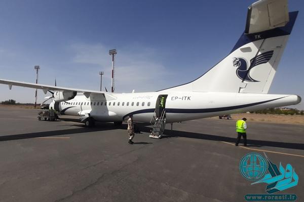 راهاندازی مجدد پروازها از فرودگاه رفسنجان