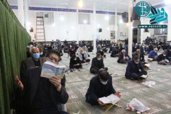 شب بیست و یکم ماه رمضان در مسجد امام (ره)+تصویر