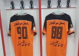 شعار فرهنگیِ «رفسنجان، شهر کتابخوان» بر لباس ورزشکاران صنعت مس نقش بست