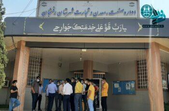 رشد قارچ گونه فروشگاه های زنجیره ای و ضرر و زیان واحدهای صنفی در رفسنجان/ مجوزهایی که از تهران صادر میشود
