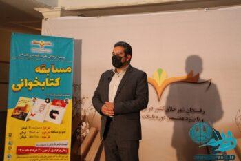 رفسنجان شهر خلاق کشور در ترویج فرهنگ کتابخوانی بهدنبال پایتختی کتاب