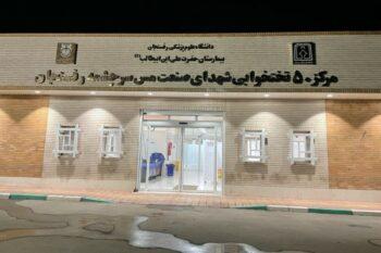 در حاشیه بیمارستان بحران رفسنجان؛ از تنبلی برخی پزشکان برای طی مسیر تا ابتلای دوباره پرستاران به کرونا