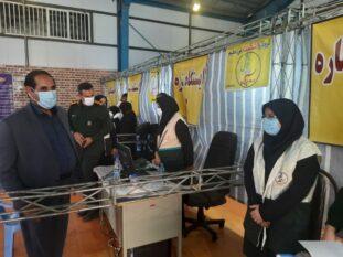 راه اندازی مرکز واکسیناسیون «شهیده سلامت» به همت بسیج جامعه پزشکی در رفسنجان/تصاویر