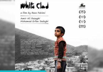 فیلم کوتاه «سفیدپوش» نماینده سینمای ایران در اسکار آینده
